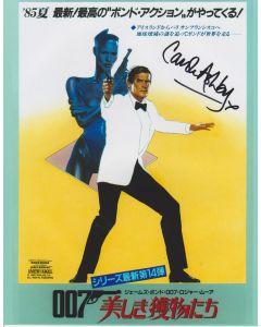 Carole Ashby James Bond 007 #2