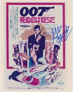 Gloria Hendry Bond 007 Live and Let Die 20