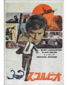 Scorpio (1973) original Japanese movie program ***LAST ONE***
