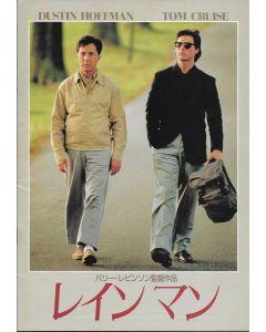 Rain Man (1988) original Japanese movie program ***LAST ONE***