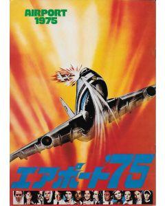 Airport 75 (1974) original Japanese movie program ***LAST ONE***