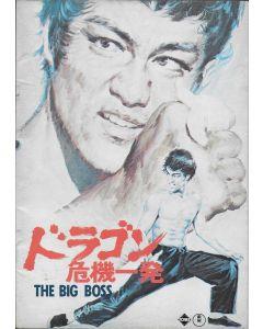 The Big Boss (1971) original Ultra Rare Japanese movie program ***LAST ONE***