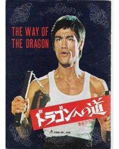 Way of the Dragon (1972) original Ultra Rare Japanese movie program ***LAST ONE***