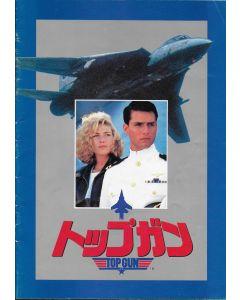 Top Gun (1986) original Japanese movie program ***LAST ONE***
