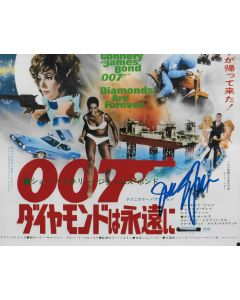Jill St. John Bond 007 8X10 #8