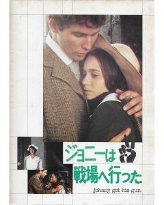 Johnny Got His Gun (1971) original Japanese movie program ***LAST ONE***