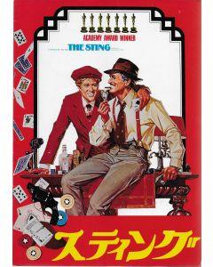 The Sting (1973) original Japanese movie program ***LAST ONE***