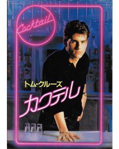 Cocktail (1988) original Japanese movie program ***LAST ONE***