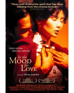 In The Mood For Love  Reprint Movie Poster 26x38